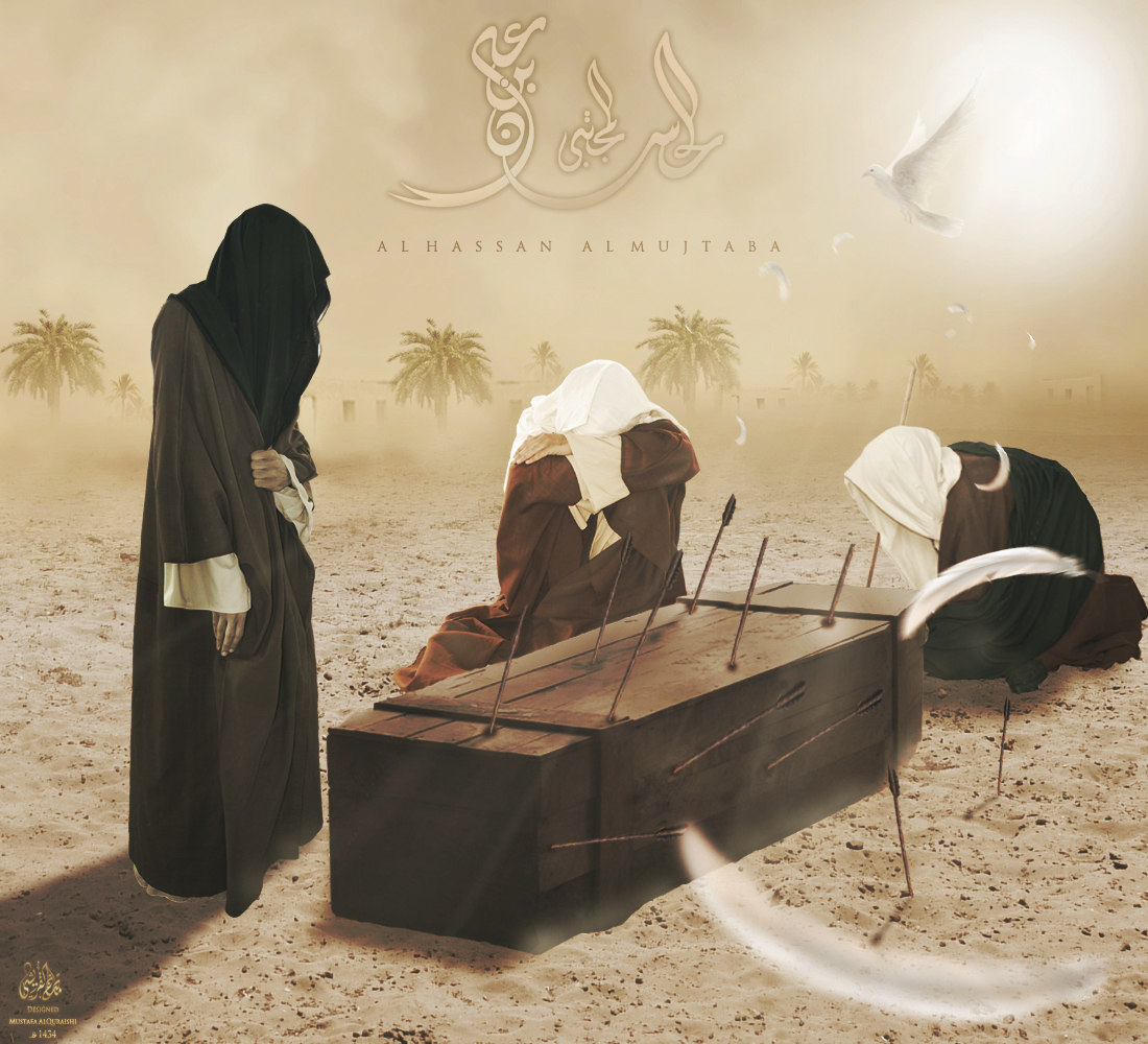 funeral of imam hassan by mustafa20-d5ooqan