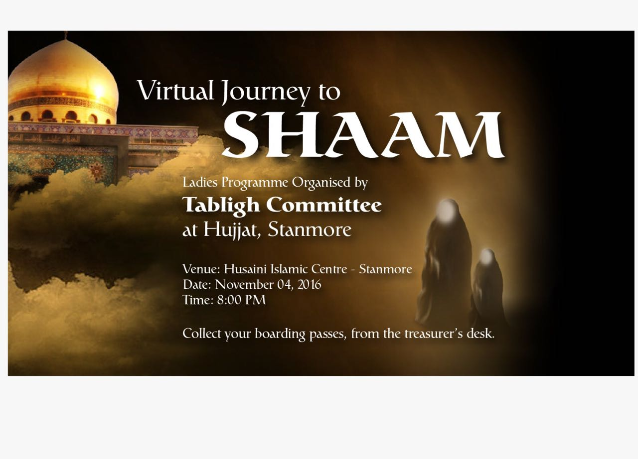 ladies virtual journey to Shaam